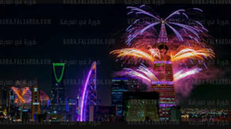 افتتاح موسم الرياض 2021.. لوحات فنية مميزة تقدم اهم المزارات السياحية والتاريخية في الرياض عاصمة المملكة العربية السعودية