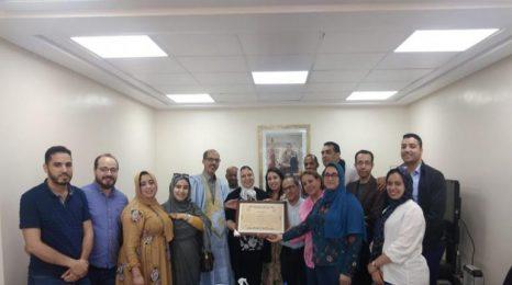 المكتب المغربي لحقوق المؤلفين يحتفي بالموسيقى الحسانية